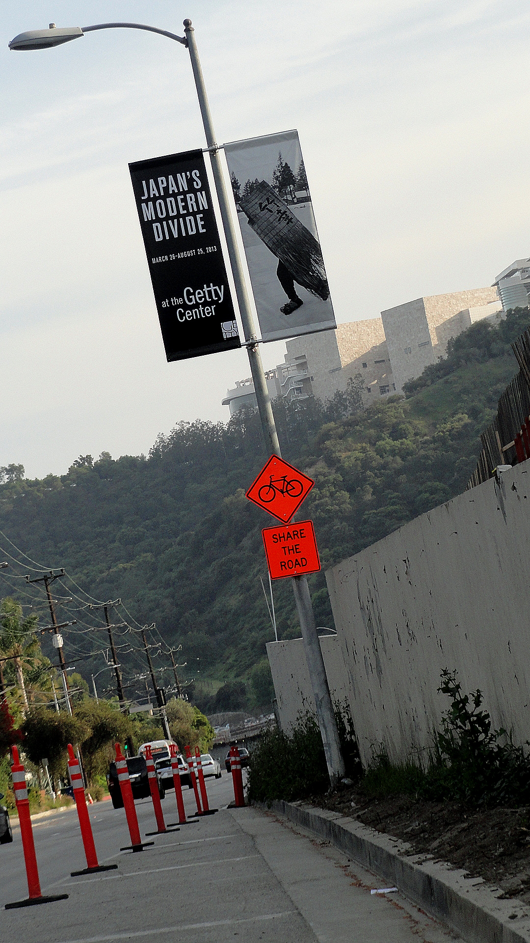 Share the Road - Getty Ctr