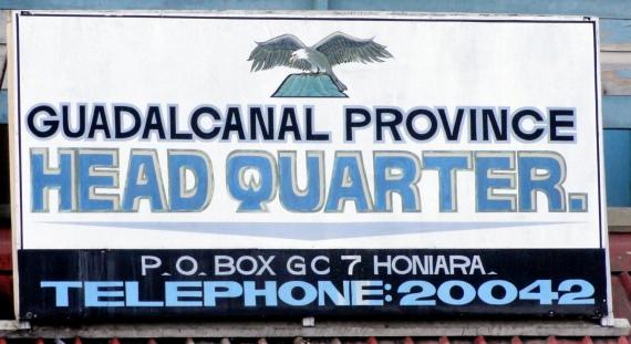 Guadalcanal HQ