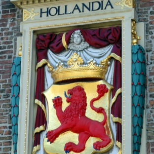 Gate Coat of Arms