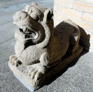 Lion Door Guard