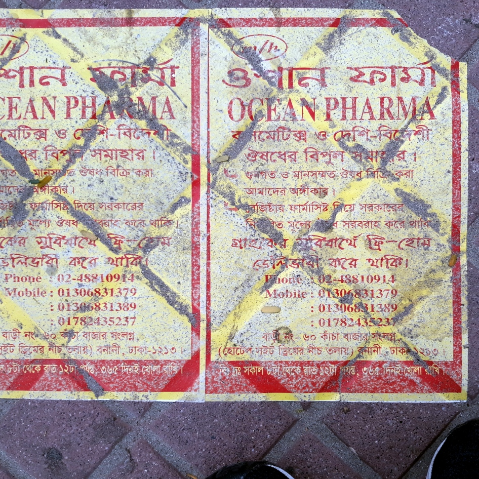 Pharma Adverts on Sidewalk