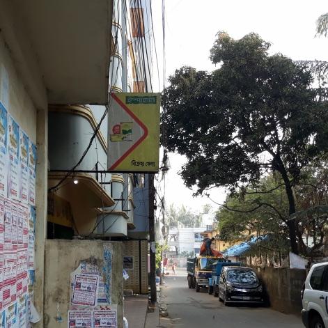 Street & Tea Store CXB