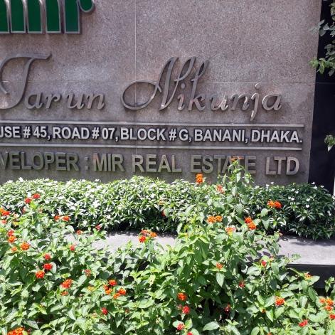 Tarun Nikunja & Orange Flowers